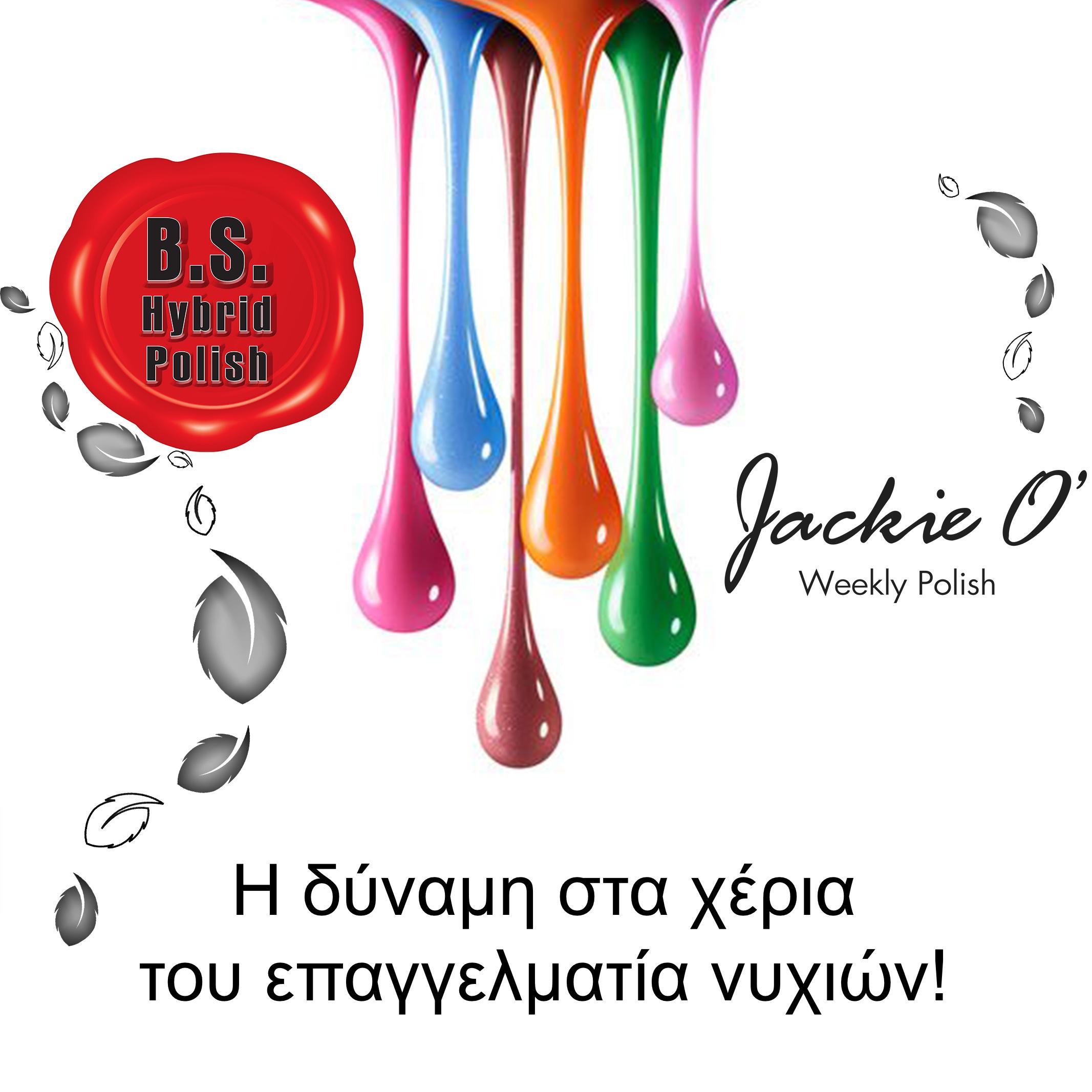 B.S. Hybrid Polish Store